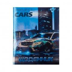 """Щоденник шкільний YES  жорсткий """"Project Cars"""" ірідіум"""