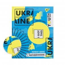 "Щоденник шкільний YES  жорсткий ""Ukraine"" soft touch, неон.друк"