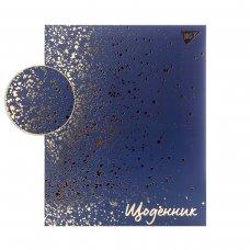 """Щоденник шкільний YES інтегральний """"Sparks of stars"""" мат. ламинац., золота фольга"""