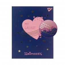 """Щоденник шкільний YES інтегральний """"My Galaxy"""" мат. ламинац., рожевий глітер, золота фольг"""