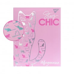 """Щоденник шкільний YES інтегральний """"Chic"""" soft touch, голограф. Фольга"""