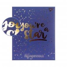 """Щоденник шкільний YES інтегральний """"You`re a star"""""""