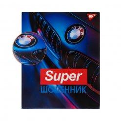"""Щоденник шкільний YES інтегральний """"Super"""" ірідіум"""