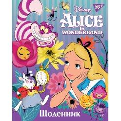 """Щоденник шкільний інтегральний (укр.) """"ALICE. PURPLE"""", ТМ """"YES"""""""