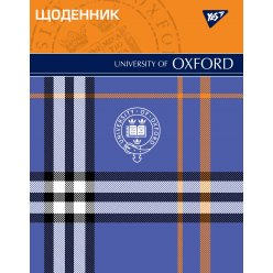 """Щоденник шкільний інтегральний (укр.) """"OXFORD TARTAN"""", ТМ """"YES"""""""