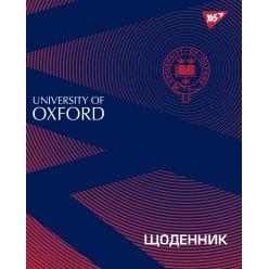 """Щоденник шкільний інтегральний (укр.) """"OXFORD UNIVERSITY"""", ТМ """"YES"""""""