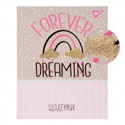 """Щоденник шкільний YES інтегральний """"Dreaming"""" софт-тач, глітер, УФ-виб. лак"""