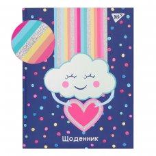 Щоденник Шкільний YES Жорсткий Rainbow