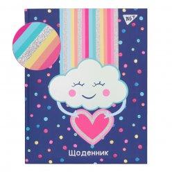 """Щоденник шкільний YES жорсткий """"Rainbow"""" софт-тач, голограф. глітер, голограф. фольга"""