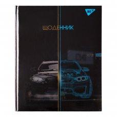 """Щоденник шкільний YES жорсткий """"Car"""" ірідіум"""