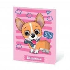 Щоденник Шкільний YES Жорсткий Hello Puppy