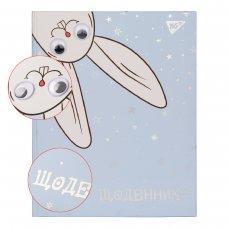 """Щоденник шкільний YES жорсткий """"Funny Bunny"""" софт-тач, голограф. фольга, об'ємні очі"""