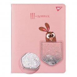 """Щоденник шкільний YES PU жорсткий """"Crazy bunny"""" друк, бейдж з рідким глітером"""