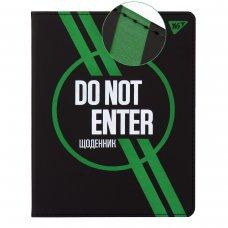 Щоденник Шкільний YES Pu Інтегральний Do Not Enter