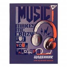 """Дневник для музыкальной школы, интегр., софт-тач + УФ-выб. """"Crazy sound"""" YES"""