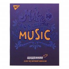 """Дневник для музыкальной школы, интегр., софт-тач + УФ-выб. """"Music vibes"""" YES"""