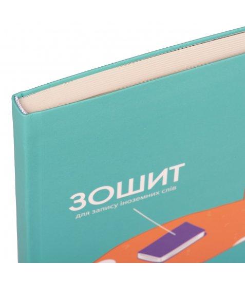 """Тетрадь для записи иностранных слов, интегр., софт-тач + УФ-выб. """"Corgi butt"""" YES - фото 3 з 3"""