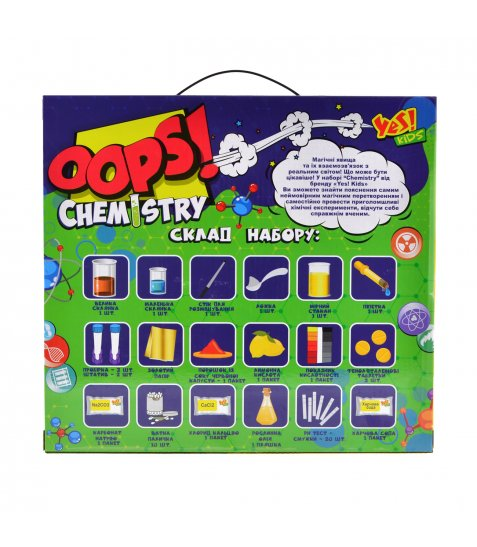 """Набір хімічних експериментів """"Oops! Велика хімічна лабораторія"""""""