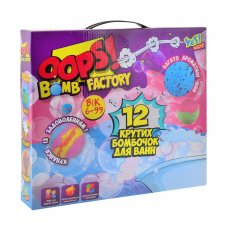 """A set with bath bomb factory  """"Oops! Bomb factory"""""""