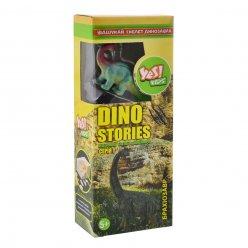 """Набір для дитячої творчості """"Dino stories 1"""", розкопки динозаврів"""