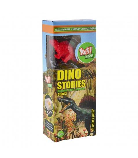 """Набір для дитячої творчості """"Dino stories 3"""", розкопки динозаврів"""